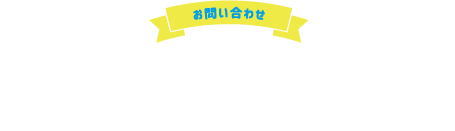 Go To Eatキャンペーン長崎