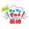 【公式】Go To Eatキャンペーン長崎ロゴ